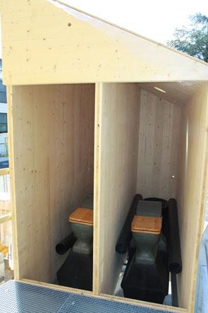 14-04-ref-aigle-toilettes