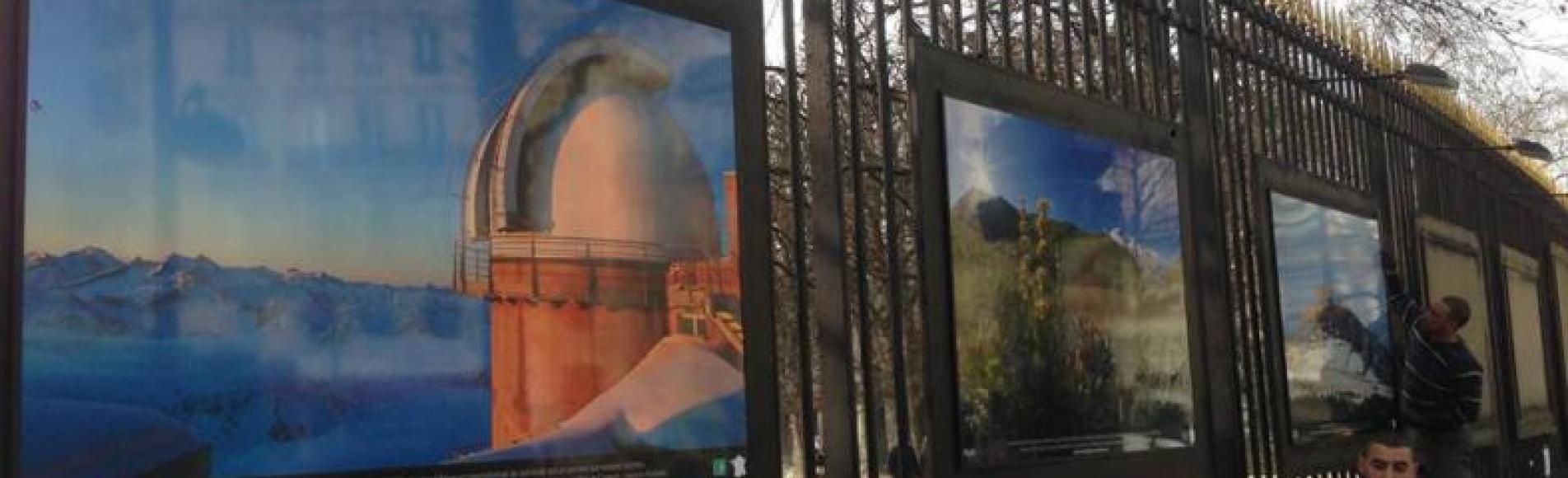 Exposition Montagnes de France, sur les grilles du Jardin du Luxembourg à Paris - mars 2015 © DR