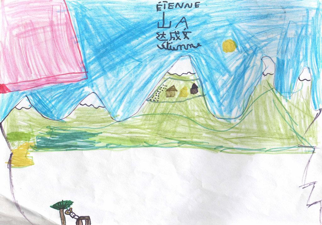 2ème prix 3 - 6 ans - Etienne