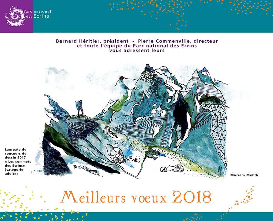 """'oeuvre de Mariam Mehdi (Apt - Lubéron), lauréate dans la catégorie adulte du concours de dessin 2017 """"Les sommets des Écrins"""""""